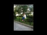 «Лето 2012!!!» под музыку А-студио - Утренняя зарядка (минус). Picrolla