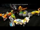 «Со стены LEGO Chima and NINJAGO™ | Лего Чима и Ниндзяго» под музыку Эпичная реп битва в майнкрафте - Скелет Против Зомби. Picrolla